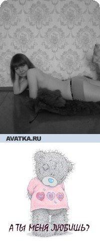 Олечка Юрьевна