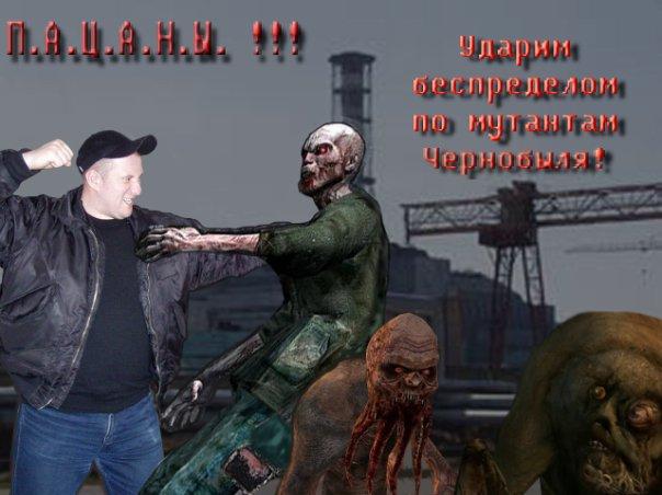 http://cs658.vkontakte.ru/u26976539/118030808/x_4a6e249b.jpg