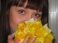 Елена Мельницына, 11 июня 1977, Новосибирск, id44584619