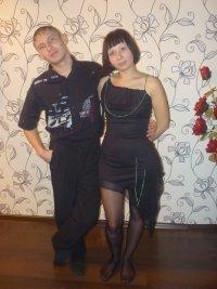 Валентина Котенко, 7 октября 1986, Челябинск, id70674714