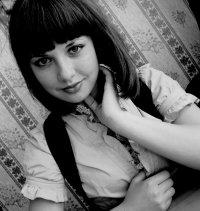 Катька Матвеєва, 11 августа , Новочебоксарск, id86308038