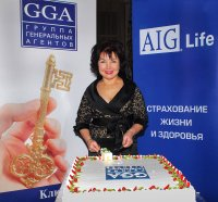 Гульсина Галиахметова, 7 марта 1963, Харьков, id89337494