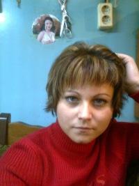 Евгения Хмелева, 17 февраля 1998, Красноярск, id100472319