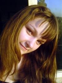 Рита Докторенко, 28 октября 1983, Липецк, id111356823