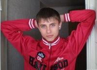 Данил Логинов, 8 мая 1997, Йошкар-Ола, id111485301