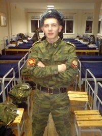Руслан Браун, 21 августа 1991, Краснодар, id31068606