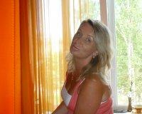 Оля Ламбоцкая, 25 августа , Северодвинск, id46439729