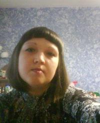 Анастасия Агеева, 11 ноября , Лесосибирск, id68472129