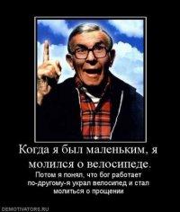 Рой Джонс, 4 февраля 1989, Москва, id71893335