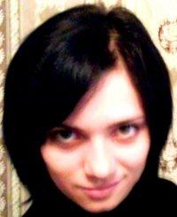 Анастасия Романова, 2 октября 1989, Томск, id89518022