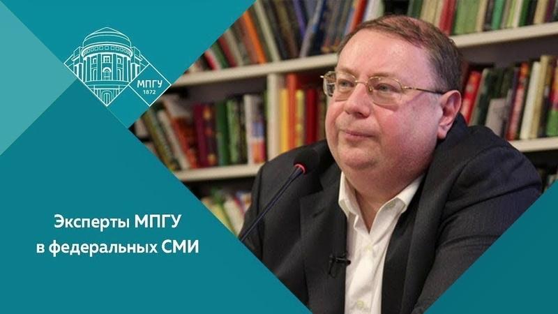 Профессор МПГУ А.В.Пыжиков на Радио России. Дело Нобелей: государственники против олигархов