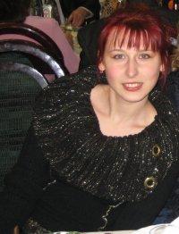 Ирина Грабарова