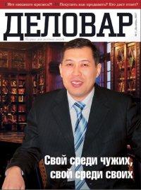 Γеоргий Κорнилов