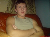 Александр Четин, 20 апреля 1988, Москва, id118612387