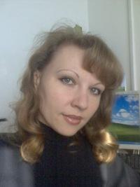 Ольга Пейль, 11 декабря 1976, Днепропетровск, id122290732