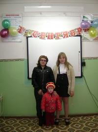 Оля Юхова, 16 июня 1999, Нижний Новгород, id125134404