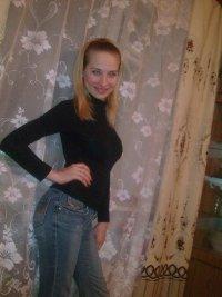 Нина Рыбакова, 12 сентября , Брянск, id39594198