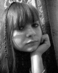 Вероника Назарченко, 26 декабря , Волноваха, id50569113