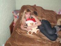 Наталья Турчина, 15 января 1995, Самара, id74149753