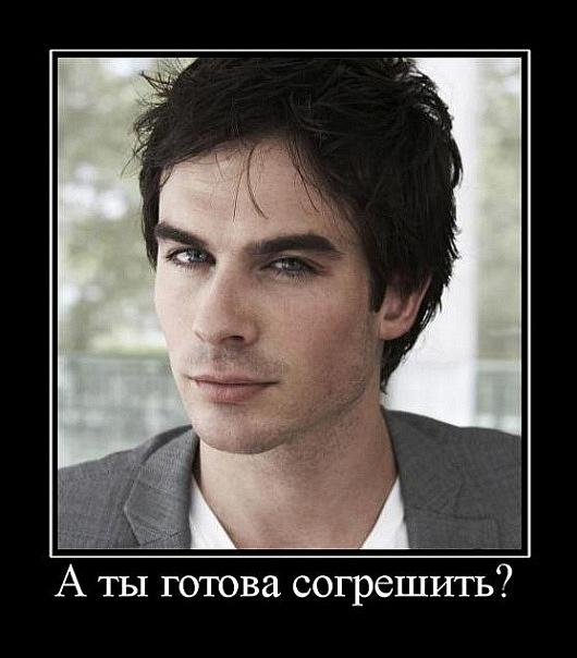 http://cs660.vkontakte.ru/u85489680/109209401/x_27329b36.jpg