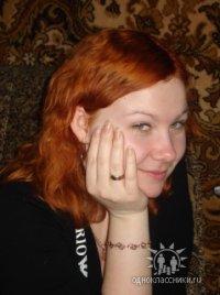 Алена Коваленко, 13 декабря 1984, Луганск, id34511713