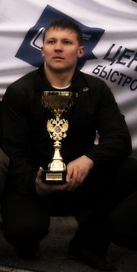 Maks Nikishkin, 14 января , Сызрань, id56313075