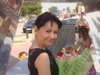 Феруза Мустаева, 30 сентября 1981, Саратов, id104208498