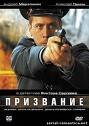 Сергей Нудин, 26 ноября 1985, Кобрин, id27750681