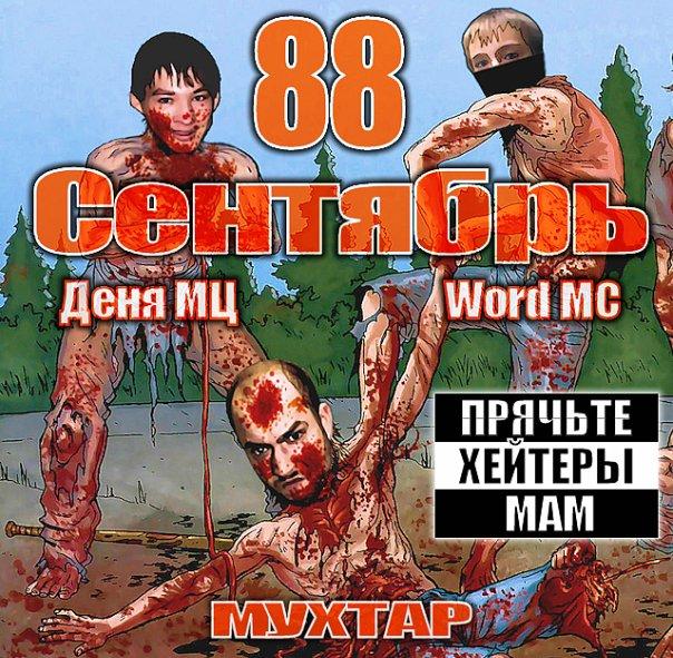 http://cs662.vkontakte.ru/u47295550/97045409/x_d8220a86.jpg