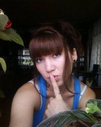 Аниса Кильмухаметова, 20 мая 1989, Стерлитамак, id47496128