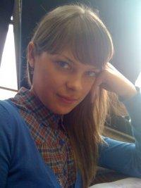 Юлия Сорокина, 5 октября 1991, Днепропетровск, id47694767