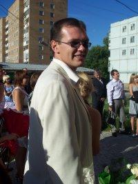 Олег Абрамов, 16 сентября 1993, Тула, id68125519