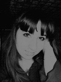 Юлия Биктагирова, 31 декабря , Клин, id76730576