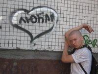 Андрей Blazer, 11 января , Новокуйбышевск, id87329433