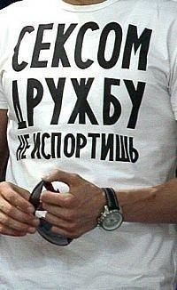 Женя Волков, 17 сентября 1988, Киев, id115251804