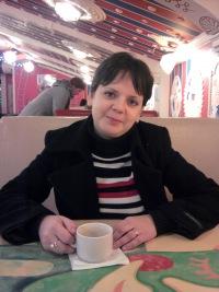 Елена Бирюкова, 11 сентября , Смоленск, id125536489