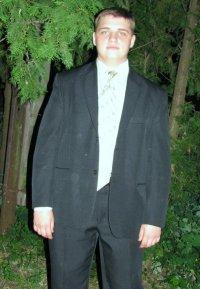 Дмитрий Бабичев, 15 января 1991, Москва, id24759052