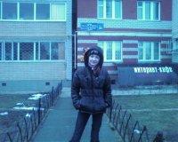 Лилчик Закирова, 30 октября 1996, Барнаул, id34343009