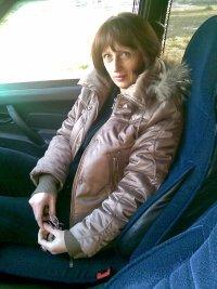 Наталия Бобина, 4 ноября 1965, Бийск, id34959925
