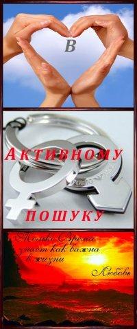 Група Знайомств, 31 июля , Донецк, id37330283