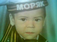 Radik Bad, 1 ноября 1988, Уфа, id37770739