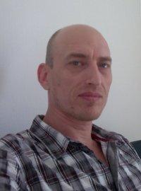 Руслан Шарипов, 27 мая 1999, Ижевск, id66437164