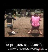 Page №22, 2 декабря , Киев, id74676013