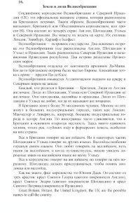 Rtyrtyr Yrtyrty, 12 июля 1992, Казань, id82840940