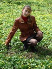 Анастасия Гурюк, 4 декабря , Полтава, id17631225