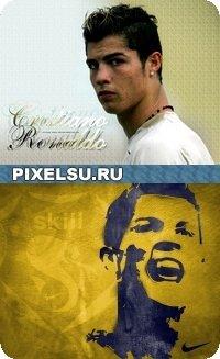 Саня Ronaldo, 20 ноября , Петрозаводск, id32125301