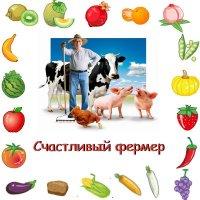 Чудик Юдик, 28 августа , Киев, id41367988