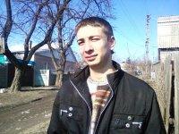 Андрей Ситников, 21 октября 1992, Донецк, id78035407