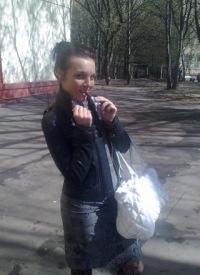 Катя Радченко, 14 января 1992, Москва, id18585319