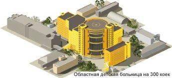 http://cs665.vkontakte.ru/u315029/69980214/x_d5e65dee.jpg